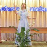 Конкурс Москва для всех в центре образования №1406