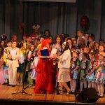 """Благотворительный концерт и выставка """"Мы рядом"""""""