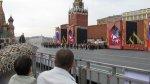 Открытие Третьей Московской Параспартакиады на Красной площади