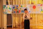 Концерт для учеников и преподавателей Общеобразовательной Коррекционной школы № 418 г. Москвы, посвященный Дню Учителя.